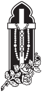 Clipart Image For Gravemarker Monument cross 09