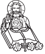 Clipart Image For Gravemarker Monument jesus 07